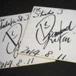 ユカイさんのサイン